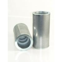 Filtru hidraulic SH56148 Hidraulic Filtre